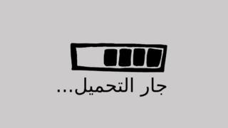 بورنو مخفي اللعنة العربية كس الجنس Freebigassporn.org
