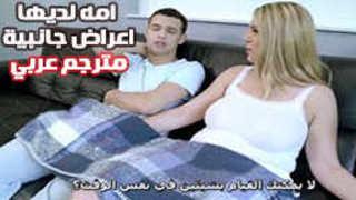 يمارس السكس مع أمه السكسية الرشيقة باوضاع مختلفة مترجم عربي فيديو ...